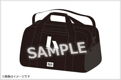 劇団「ハイキュー!!」オリジナルバッグ