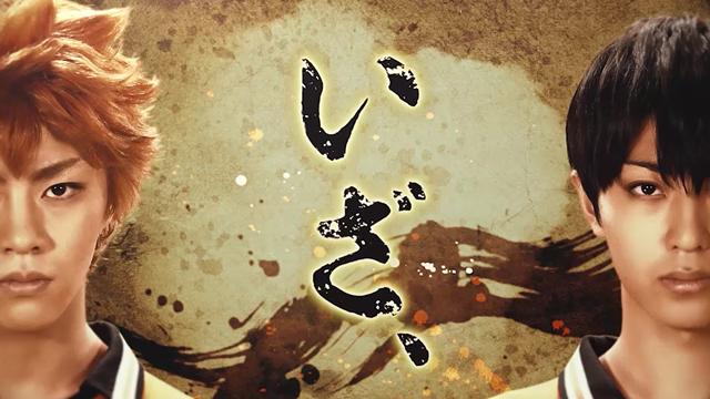 最強の挑戦者(チャレンジャー) 公演 CM映像