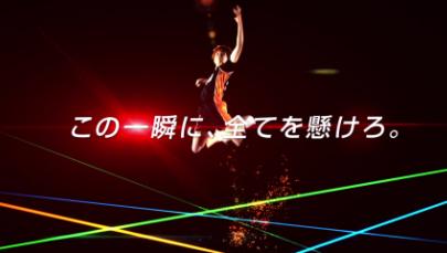 勝者と敗者 公演 CM映像